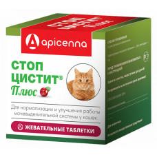Apicenna - Стоп-Цистит - Таблетки для кошек жевательные, 30 шт по 500 мг