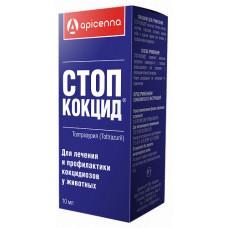 Apicenna - Стоп-Кокцид - Суспензия для животных, лечение и профилактика кокцидиозов, 10 мл