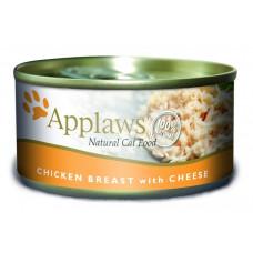 Applaws - Консервы для Кошек с Куриной грудкой и сыром (Cat Chicken Breast & Cheese)