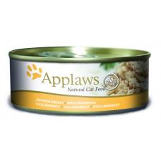 Applaws - Консервы для Кошек с Куриной грудкой (Cat Chicken Breast)