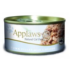 Applaws - Консервы для Кошек с филе Тунца и сыром (Cat Tuna Fillet & Cheese)