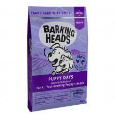 """Barking Heads - Беззерновой для щенков с лососем и курицей  """"Щенячьи деньки"""""""