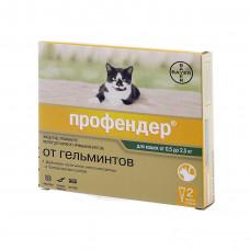Bayer - Профендер - Капли для котят и кошек весом от 0,5 до 2,5 кг от глистов, 2 пипетки по 0,35 мл
