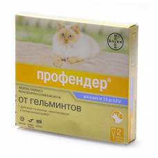 Bayer - Профендер - Капли для кошек весом от 2,5 до 5 кг от глистов, 2 пипетки по 0,7 мл