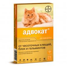 Bayer - Капли Адвокат для кошек до 4 кг от блох, клещей, комаров и глистов, 3 пип. х 0,4 мл