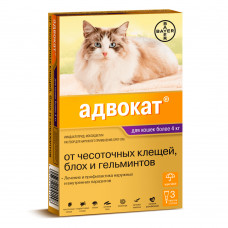 Bayer - Капли Адвокат для кошек более 4 кг, от блох. клещей. комаров и глистов 3 пип. х 0,8 мл