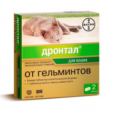 Bayer - Дронтал, для кошек, уп. х 2 таб 6409