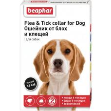 Beaphar - Ошейник от блох и клещей для собак черный