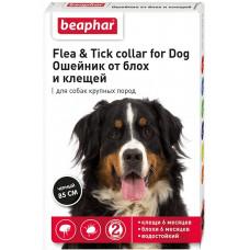Beaphar - Ошейник от блох и клещей для собак крупных пород черный