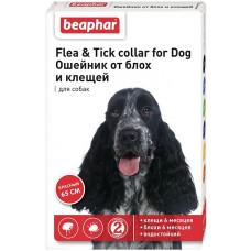Beaphar - Ошейник для собак красный с 6 месяцев от блох и клещей, 65см (New Diaz)