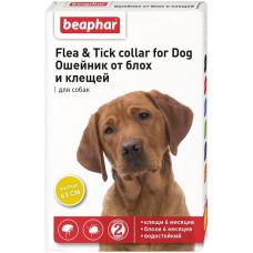 Beaphar - Ошейник для собак желтый от блох и клещей, 65см (New Diaz)