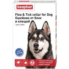Beaphar - Ошейник для собак синий от блох и клещей, 65см (Flea & Tick Collar)
