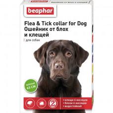 Beaphar - Ошейник для собак зеленый от блох и клещей, 65 см (Flea & Tick Collar)