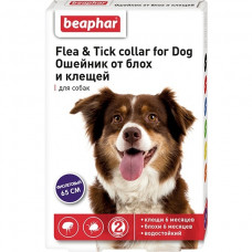 Beaphar - Ошейник для собак фиолетовый от блох и клещей, 65 см (Flea & Tick Collar)