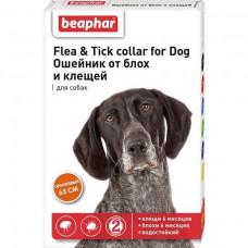Beaphar - Ошейник для собак оранжевый от блох и клещей, 65 см (Flea & Tick Collar)