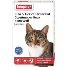 Beaphar - Ошейник от блох и клещей для кошек синий