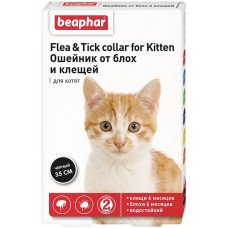 Beaphar - Ошейник от блох и клещей для котят