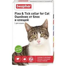 Beaphar - Ошейник от блох и клещей для кошек зеленый