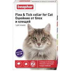 Beaphar -Ошейник от блох и клещей для кошек фиолетовый