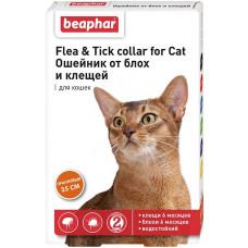 Beaphar - Ошейник от блох и клещей для кошек оранжевый