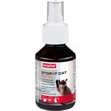 "Beaphar - Спрей отпугивающий для кошек ""Stop it Cat"" («Cat Fernhalte»)"