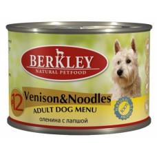 Berkley - Консервы для собак с олениной и лапшой