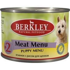 Berkley - Консервы для щенков с новозеландским ягненком и рисом (Puppy Lamb&Rice)