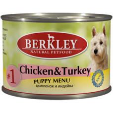 Berkley - Консервы для щенков с цыпленком и индейкой (Puppy Chicken&Turkey)