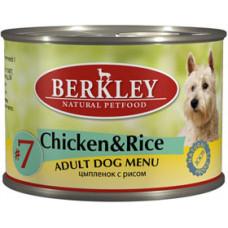 Berkley - Консервы для собак с цыпленком и рисом (Adult Chicken&Rice)