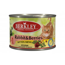 Berkley - Консервы для котят