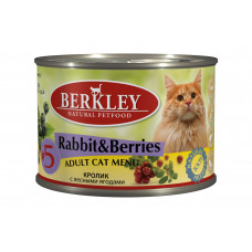 Berkley - Консервы для кошек