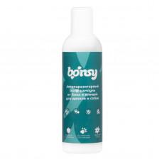 Bonsy - Антипаразитарный БИОшампунь от блох и клещей для щенков и  собак, 250 мл 41479