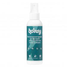 Bonsy - Антипаразитарный БИОспрей  для обработки котят и кошек, 150 мл 41482