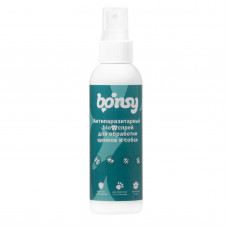 Bonsy - Антипаразитарный БИОспрей  для обработки щенков и собак, 150 мл 41700