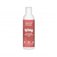 Bonsy - Шампунь с хитозаном для красивой шерсти и здоровой кожи кошек 250 мл