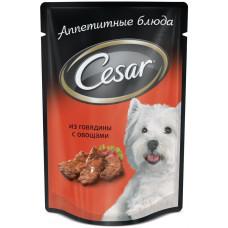 Cesar - Паучи для собак из говядины с овощами 7480