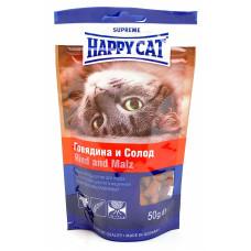 Happy cat - Лакомые подушечки, говядина и солод