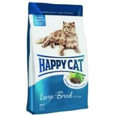 Happy cat - Суприм Для крупных кошек с курицей, кроликом, ягненком