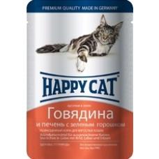Happy cat - Кусочки в желе с говядиной, печенью и горохом