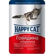 Happy cat - Кусочки в соусе с говядиной и бараниной