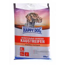Happy dog - Полоски жевательные, индейка и телятина