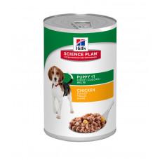 Hill's - консервы Консервы Для щенков с курицей (Puppy Chicken)