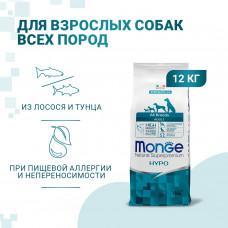 Monge - Корм для собак гипоаллергенный, лосось с тунцом (Speciality Hypoallergenic)