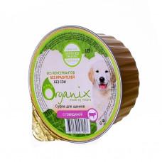 Organix - Мясное суфле для щенков с говядиной