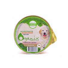 Organix - Мясное суфле для щенков с ягненком