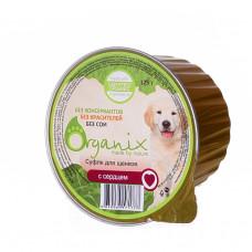 Organix - Мясное суфле для щенков с сердцем