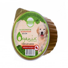 Organix - Суфле для щенков мясное ассорти