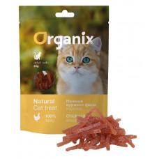 Organix - Лакомство дл кошек