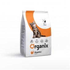 Organix - Корм для котят с индейкой (Kitten turkey)