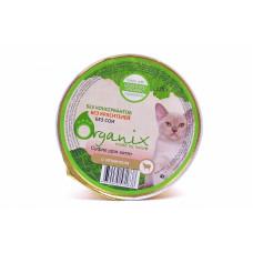 Organix - Мясное суфле для котят с ягненком
